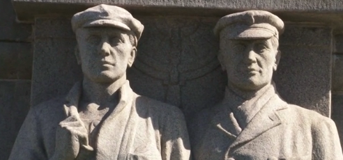 "The Pier Head Memorial ""All Heroes of the Marine Engine Room"""